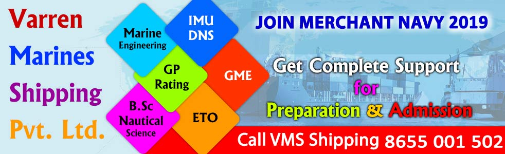 VMS_Shipping_Merchant_Navy_Notifications