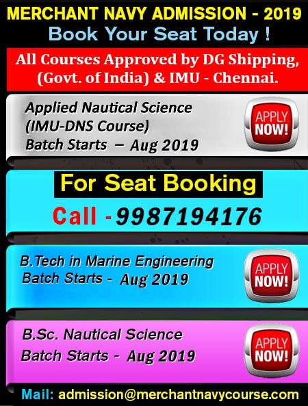Merchant Navy Admission 2019